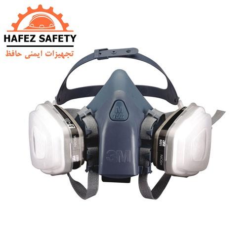 ماسک تنفسی نیم صورت فیلتر دار 3M مدل 7502