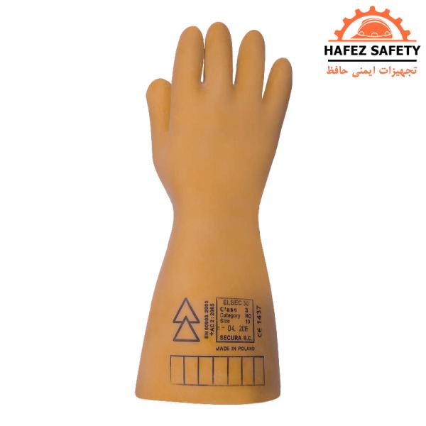 دستکش عایق برق سکورا (SECURA) کلاس 3